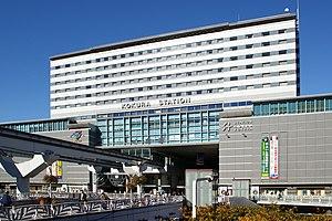Kyushu Railway, Kokura Station.(Kokura-Kita Wa...