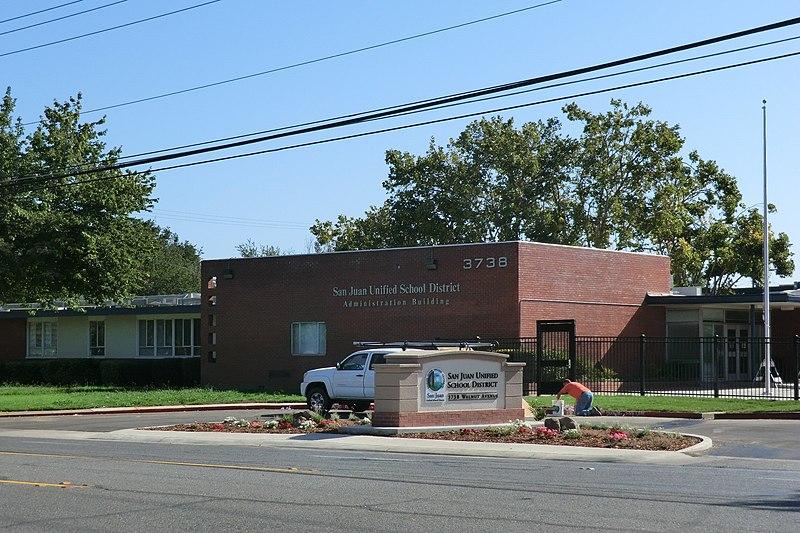 File:La Sierra Community Center 224 - panoramio.jpg