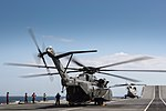 Largest helicopter in the US Navy lands on HMS Queen Elizabeth MOD 45165139.jpg