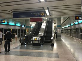 Lat Phrao Station - platform level (2).jpg