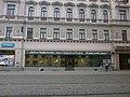 Latvijas Dabas muzejs.JPG