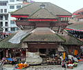 Laxmi Narayan Temple of Hanuman-Dhoka Durbar Square.JPG
