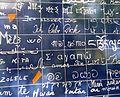 Le mur des je t'aime Paris Montmartre Detail.jpg