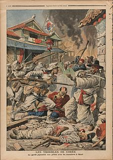 insurgency by the Korean army against Japanese forces in Korea, in reaction to the disbandment of the Korean army following the Japan-Korea Treaty of 1907, at Namdaemun, Seoul on 1 August 1907