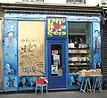 Librairie Lady Long Solo, Rue Keller, Paris 11.jpg