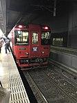 """Limited Express """"Yufu"""" at Hakata Station 2.jpg"""