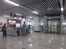 Image illustrative de l'article Métro de Changsha