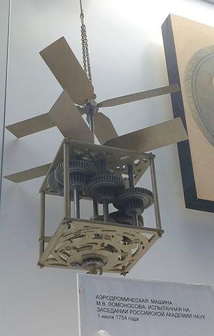 Реконструкция аэродромической машины М.В.Ломоносова (экспозиция ГМИК им. К.Э.Циолковского)