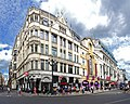 London - Coventry Street.jpg