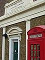 London Proof House - geograph.org.uk - 759977.jpg