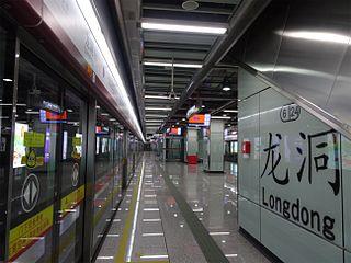 Longdong station Guangzhou Metro station
