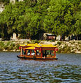 LongmenTouristboat.JPG
