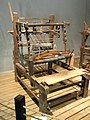 Loom - Yunnan Nationalities Museum - DSC04096.JPG