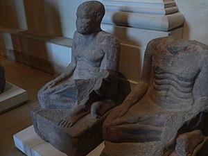 Mentuhotep (treasurer) - Statue of Mentuhotep (Louvre)