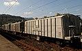 Lucky Cement freight train at TRA Shuangxi Station 20130309.jpg