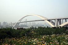 Lupu Bridge Shanghai at World Expo 2010 - Seen from Pudong.jpg