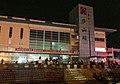 Lushan Railway Station (20170117190754).jpg