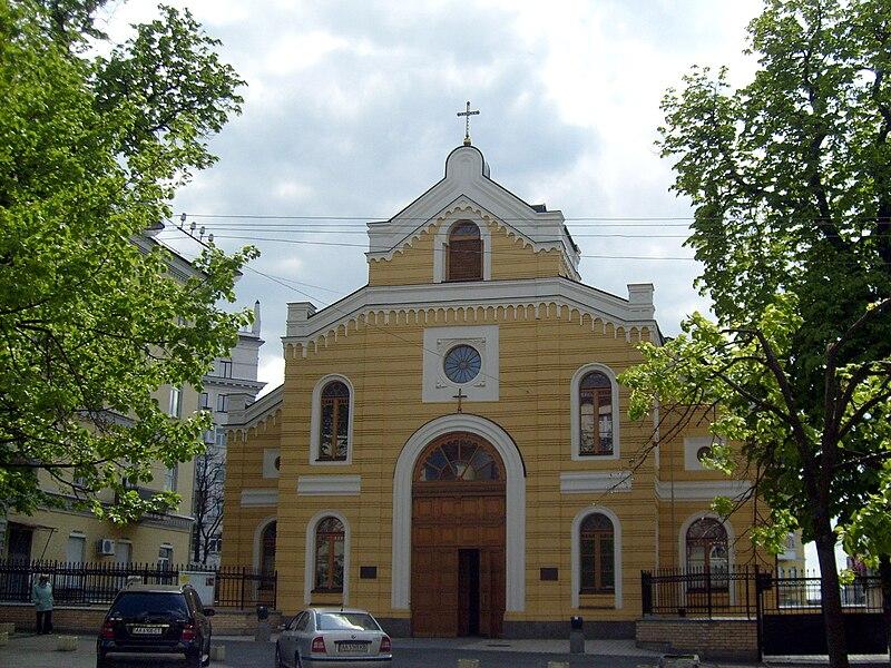 File:Lutheran church in Kiev.JPG