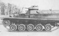 M56 personnel carrier.png