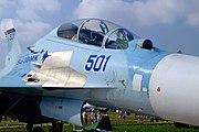 MAKS-2007-Su-30MK-1.jpg