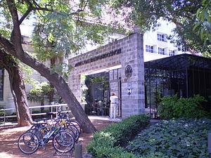 Eduardo Sívori Museum - New annex