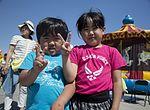 MCAS Iwakuni Friendship Day 2016 160505-M-DP209-120.jpg