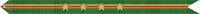A green streamer with red, gold, and blue horizontal stripes and four stars in the center