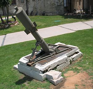 Davidka - Davidka mortar, Givati Museum, Israel