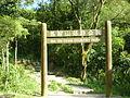 Ma On Shan Country Park 02.JPG