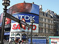 Malvern House College Piccadilly Circus Centre.jpg