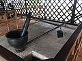Manual oil mill-1-cellular-jail-andaman-India.jpg