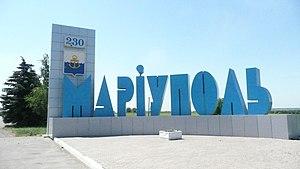 Ukrainian local elections, 2015 - Mariupol entry sign written in Ukrainian