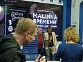 Mashina Vremeni. Polveka v Dvizhenii in ITAR-TASS (2019 06 29) 19.jpg