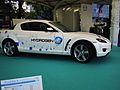 Mazda RX8 hydrogen rotary car 2.jpg