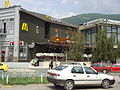 McDonalds in Tetovo, Macedonia.JPG