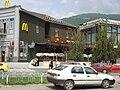 McDonalds in Tetovo, Macedonia.JPG