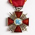 Medal, miniature (AM 2003.16.2.4-11).jpg