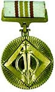 Medal %E2%80%9CMilitary Honor%E2%80%9D (Georgia)