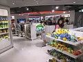 Mega Tokyo Pokémon Center wares 4.jpg