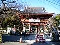 Megurofudo 2009.JPG