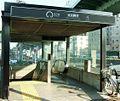 Meijyo-Line-Higashi-Betsuin-Sta.jpg