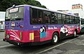 Meikobus-200-0212 rear.jpg