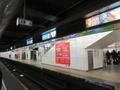 Meitetsu-Nagoya platform information.png