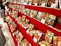 Mercado-japones019.jpg