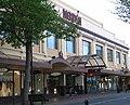 Meridian Mall, Dunedin.jpg