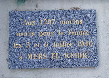 Memorial to the 1,297 French seamen who died during the British bombardment of their ships at Mers El Kebir. Mers el Kebir Memorial at Toulon, France.jpg
