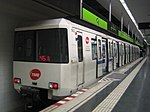 Metro Barcelona train type 500.jpg