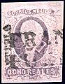 Mexico 1856 Sc5.jpg