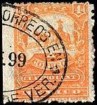 Mexico 1895 4c perf 12 Sc246 used.jpg