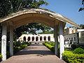Michael Madhusudan Dutta Home 1.jpg